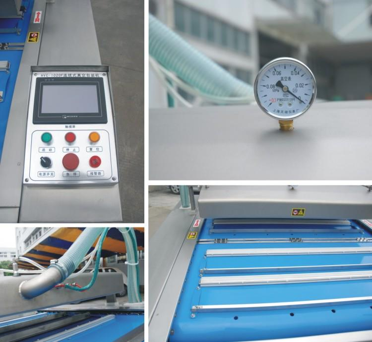 Automatic Continuous Vacuum Sealer - machine sectional photo